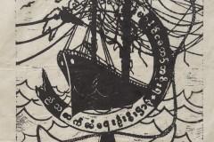Breaking Silence: Sailors grave