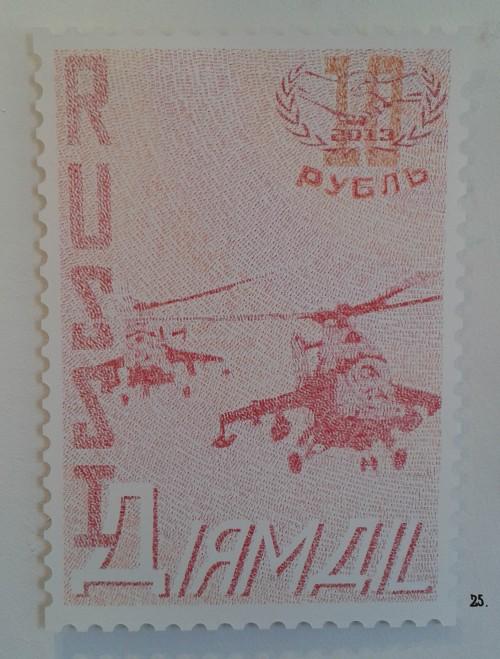 CCCP Airmail