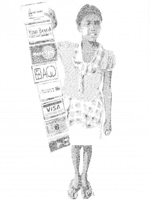 Cash is queen1 56 x 77 cm