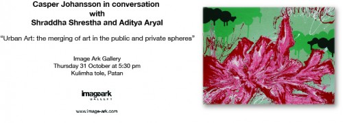 IA art discussion invitation