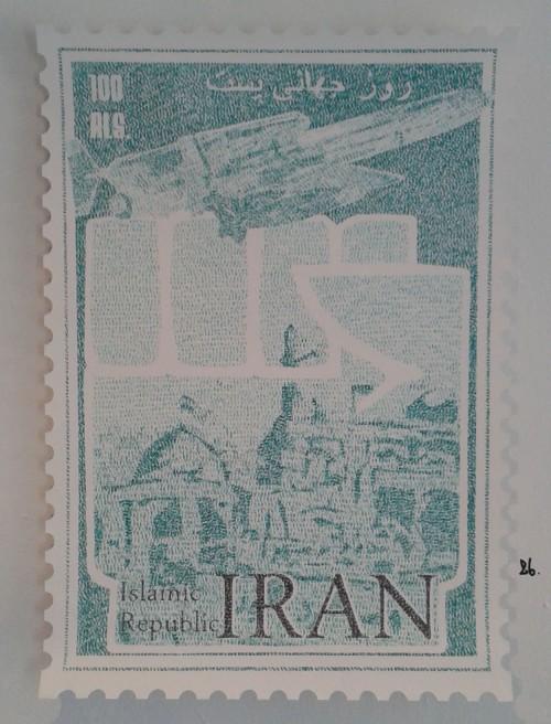 Iranian Airmail